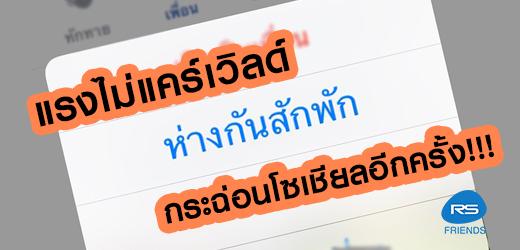 web_fb